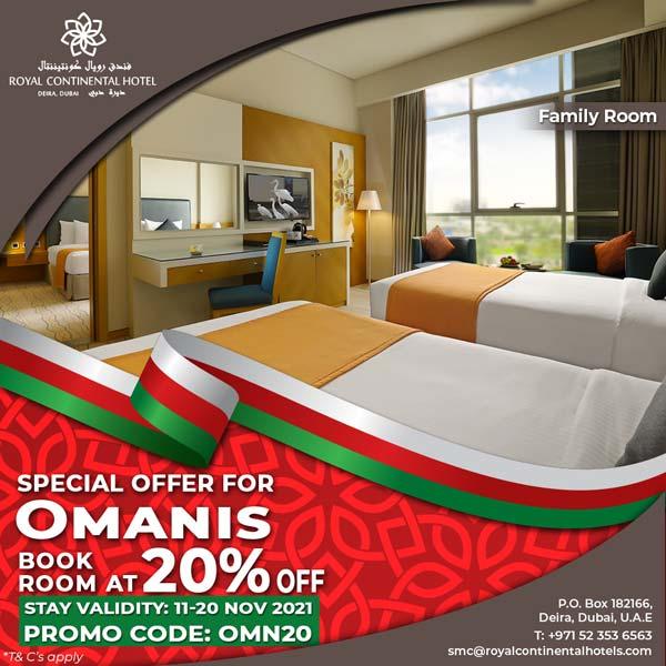 Oman-Promotion-2021